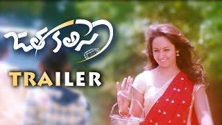Jatha Kalise Trailer HD - Ashwin, Tejaswi - Jata Kalise Trailer