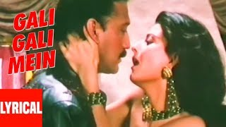 """Gali Gali Mein"" Lyrical Video   Tridev   Alka Yagnik   Jackie Shroff, Sangita Bijlani"