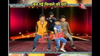 HIGHLIGHTS Of Super Dancer Chapter 2   Who Will Win The Finale?