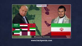 How far has Iran spread its tentacles of expansionism?