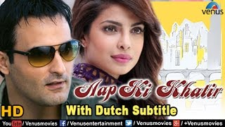 Aap Ki Khatir Full Movie | DUTCH SUBTITLE | Akshaye Khanna, Priyanka Chopra | Bollywood Full Movies