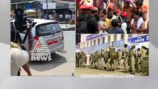 Black Flag Protest Against Chief Minister Pinarayi Vijayan at Kozhikkode