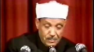 quran kareem - abdulbasit abdussamad ( usa chicago 1987 )