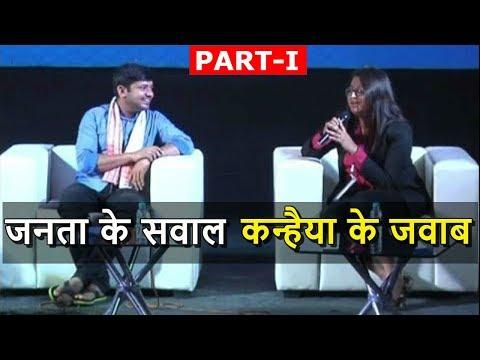 Xxx Mp4 कन्हैया ने दिए जनता के सवालों के ऐसे जवाब Kanhaiya Kumar Best Q A Session Part I 3gp Sex