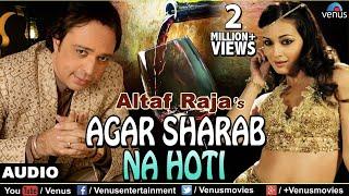 Agar Sharab Na Hoti Full Audio Song | Singer - Altaf Raja | Best Hindi Sharab Song