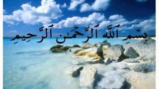 جزء عم * عبد الله خياط