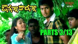 Avunanna Kadanna Movie Parts 3/13 - Uday Kiran, Sada, Dharmavarapu Subramanyam