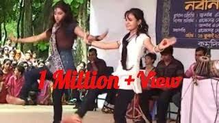 Awesome |Dancing performance| কলেজের নবীন বরণ অনষ্ঠানে