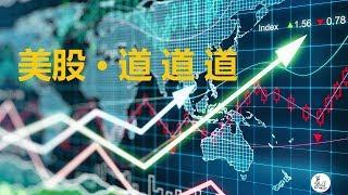 Guru Trader Live Stream