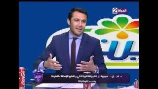 """ستوديو الحياة - وجه الغضب لـ ك/أحمد حسن """"انا مش هرد لانى بحترم المكان الى انا فيه بس انا مش بتهدد"""""""
