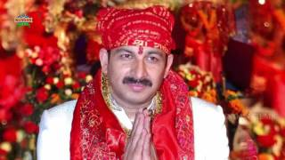 Kajali ka Mange Le Bhojpuri super hit Bol Bam song