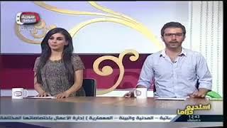 وائل ناجي والطفل هيثم تمرخان مسرحية الرحلة مقابلة قناة سوريا دراما