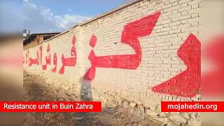 Resistance unit in Buin Zahra