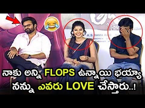 Sai Dharam Tej Fun About His Love Proposals    Sai Dharam Tej & Anupama Hilarious Fun    NSE