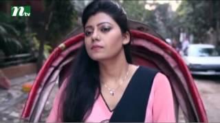 Bangla Natok - Akasher Opare Akash l Episode 16 l Shomi, Jenny, Asad, Sahed l Drama & Telefilm