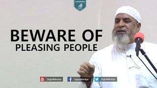 Beware of Pleasing People - Karim Abu Zaid