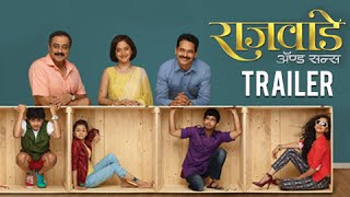 Rajwade & Sons | OFFICIAL TRAILER | Sachin Khedekar | Atul Kulkarni | Marathi Movie 2015