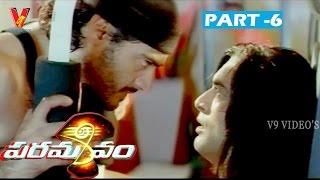 Paramasivam | Part 6/13 | Ajith Kumar | Laila | V9 Videos