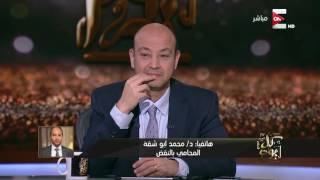 د. محمد أبو شقة المحامي بالنقض لـ كل يوم: المسؤل فى مصر هو المتهم المحتمل