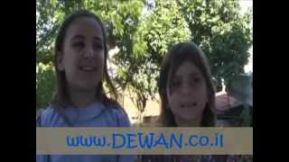 موقع ديوان يحتفل بعيده الثاني مع أطفال قرية كسرى