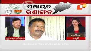 News@9 Discussion 16 January 2017