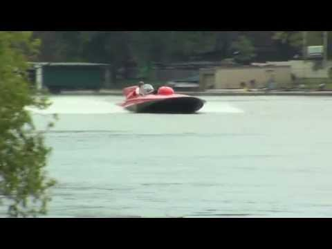 U36  on Carter Lake
