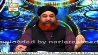 Kia kisi Buzurg k Mazar per Chiragh Jalane se Hamari Qabr Roshan ho jay gi??By Mufti Akmal