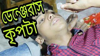 The Bahana Ltd- ডেন্জ্ঞেরাজ কৃপটা/ Nur Sajib-Faysal Khan-Soton Chowdhury