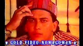 Salman Shah and Shabnur Romantic Moment