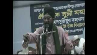 new bangla waz 1/10- TAJUL ULAMA,PIR,MUFTI,SYED SHAMSUDDUHA BARI,,WWW.DARBARE-BARIA-SHARIF.COM