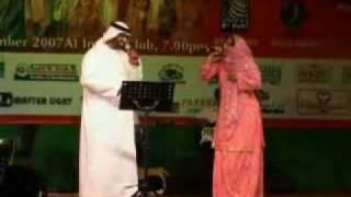 Arabi song