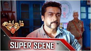 Singam 3 - Tamil Movie - Super Scene | Surya | Anushka Shetty | Harris Jayaraj
