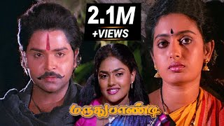 Maruthu Pandi-Ramki,Seetha,Senthil,Nirosha In Super Hit Tamil Movie