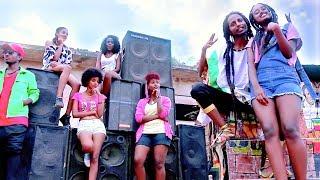 Yared Mekonnen - Jemameregn | ጀማመረኝ - New Ethiopian Music 2019 (Official Video)