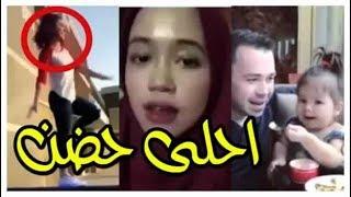 احلى حضن ممكن تشوفه ~ ابو هيط يقدم ~ احلى المقاطع المضحكة