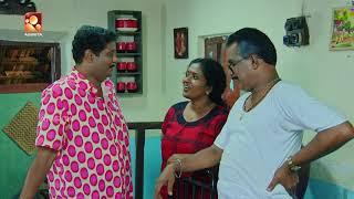 "Aliyan vs Aliyan | Comedy Serial | Amrita TV | Ep : 393 | "" കിളിപോയി  ""[2018]"