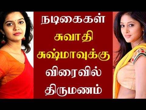 Actress Sushma and Swathi-Marriage