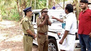 Thatteem Mutteem I Ep 288 - Kamalasanan to teach the Police a leasson! | Mazhavil Manorama