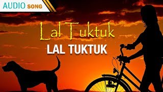 Lal Tuktuk | Mita Chatterjee | Lal Tuktuk  | Bengali Latest Songs | Atlantis Music