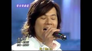 Yang Pei An - Wo Xiang Xin (Indonesia translation)