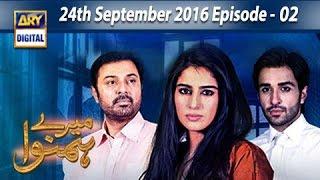 Mere Humnawa Ep - 02 - 24th September 2016 - ARY Digital Drama