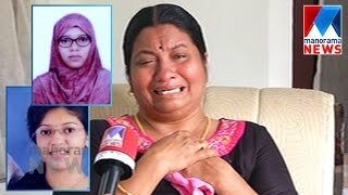 Mother of Missing girl crying in front of media   Manorama News