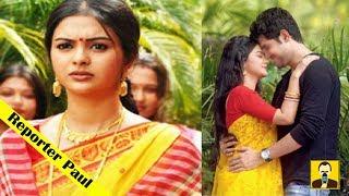 গোঁপন সূত্রে খবর, বিয়ে করতে চলেছেন 'ইচ্ছেনদী'র মেঘলা | Ichhenodi | Meghla getting married