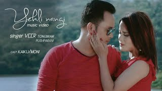 Yekli Nangi - Official Music Video Release 2017
