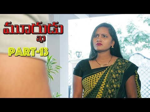 Xxx Mp4 Murkhudu Web Movie Part 13 Kirak Wife Latest Bit South Mirchi 3gp Sex