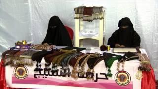 هذا الصباح-مهرجان شعبي لإحياء التراث بجنوب سلطنة عُمان