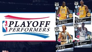 NBA 2K17 My Team - Playoff Performers Collection Tomorrow! Pink Diamond Jordan? PS4 Pro