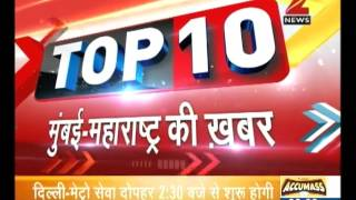 Top 10 - Mumbai-Maharashtra News | Morning Superfast