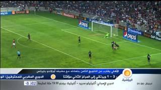 تعليق ناري من مذيع الجزيرة الرياضية على حكم  مباراة الاهلي وأورلاندو