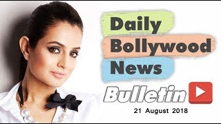 Latest Hindi Entertainment News From Bollywood   21 August 2018